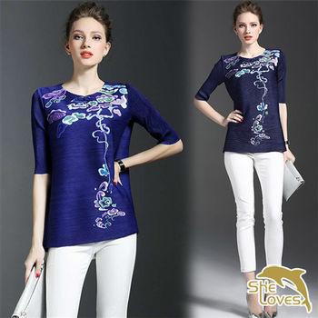 【SheLoves喜樂絲】9B16A13-中國風裊裊雲煙設計皺摺橫紋上衣洋裝(深藍)