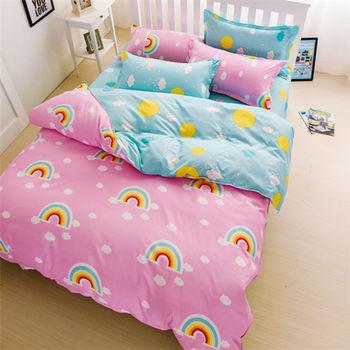 Lapin 夢見彩虹 磨毛雙人床包被套四件組-台灣製