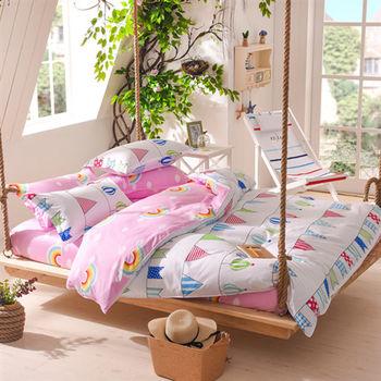 Lapin 旗海飛揚-粉 磨毛單人床包被套三件組-台灣製