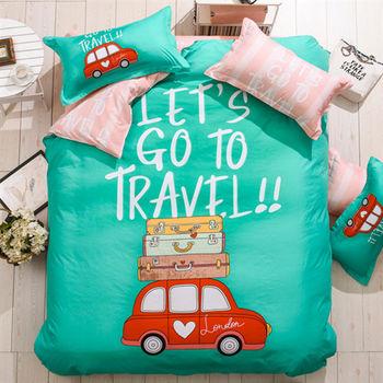 Lapin 一起去旅行 磨毛雙人床包被套四件組-台灣製
