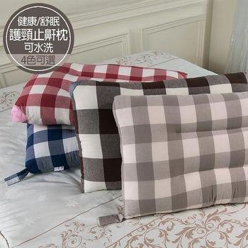 【原色布屋】純棉健康護頸止鼾水洗枕2入(9色可選)