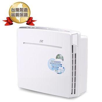 【尚朋堂】空氣清淨機SA-2203C-H2