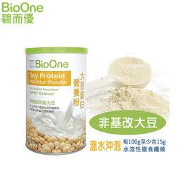 【BioOne】碧而優 AmFINE安方健配方 大豆蛋白營養粉