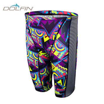 美國拓芬DOLFIN男性運動及膝泳褲Flashback