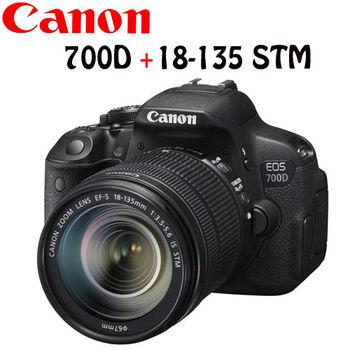 [送32G大全配]Canon EOS 700D 18-135 STM (平輸)