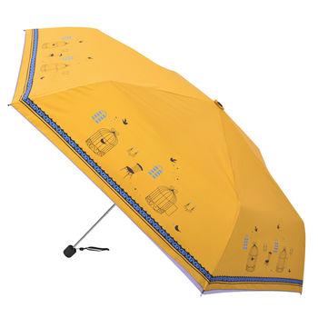 【2mm】銀膠抗UV 鳥籠物語超細鉛筆傘(黃色)