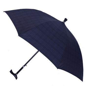 【2mm】經典格紋5段式拐杖自動直傘/健行傘(深藍)