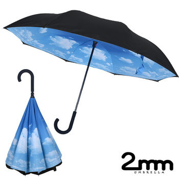 【2mm】盛夏雲朵雙層防風反向直傘/反折傘(黑色)