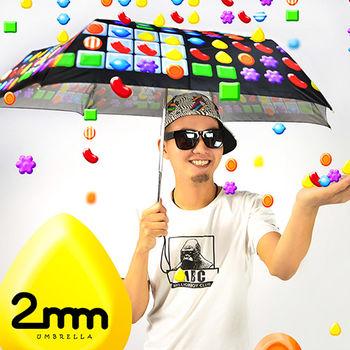 【2mm】CANDY RAIN 繽紛糖果自動開收雨傘