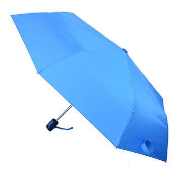 【2mm】彩色活力時尚自動開收傘 (活力藍)