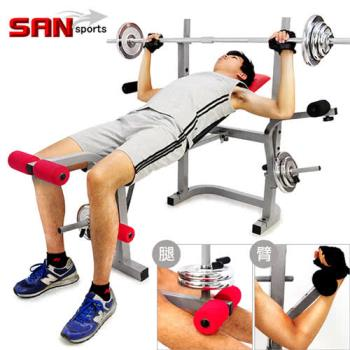【SAN SPORTS】重力訓練舉重床