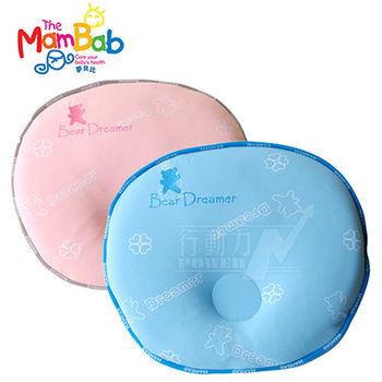 《Mambab-夢貝比》嬰兒乳膠塑型枕/半月枕 (甜甜圈造型)
