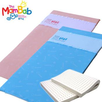 《Mambab-夢貝比》銀離子抗菌嬰兒乳膠床墊-雙色【床墊厚度4.5cm】