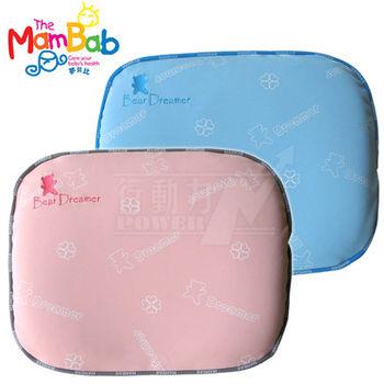 《Mambab-夢貝比》銀離子嬰幼兒塑型枕/乳膠枕