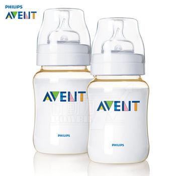 新安怡《Avent》PES防脹氣奶瓶【260ML*雙入】