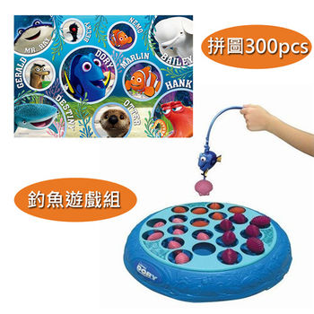 【Disney 迪士尼】海底總動員2:尋找多莉 釣魚遊戲組+拼圖300片(兩款可選) CD40782+HPD0300S-055/HPD0300S-056