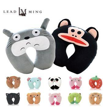 【Leadming】可愛造型頸枕組合組(多種造型可選)