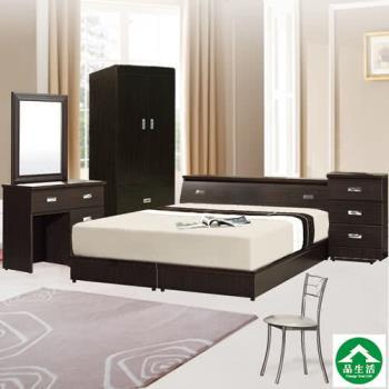 【品生活】經典優質七件式房間組2色可選(床頭箱+床底+獨立筒+床頭櫃+化妝台+椅+衣櫥)雙人