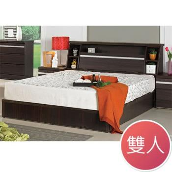 Bernice-凱恩胡桃5尺雙人床(不含床墊)
