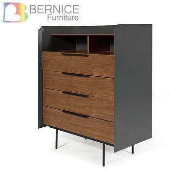 Bernice-馬登3尺胡桃色五斗櫃