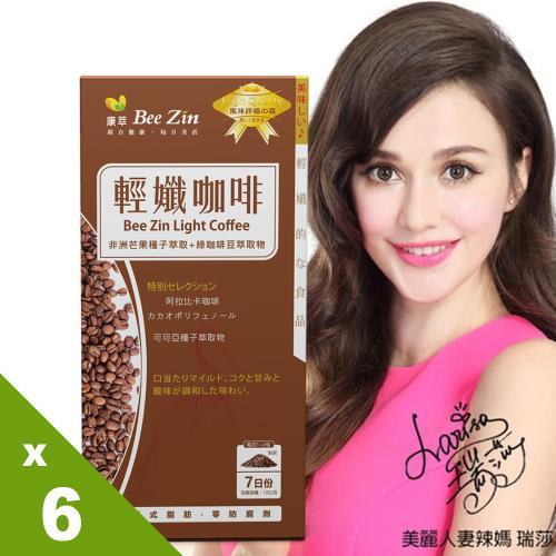 【BeeZin康萃】艾莉絲代言 美活輕孅PLUS咖啡 榛果口味 x6盒(12公克/包;7包/盒)