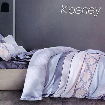 【KOSNEY】似水流年  加大100%天絲TENCE六件式兩用被床罩組送羽絲絨被