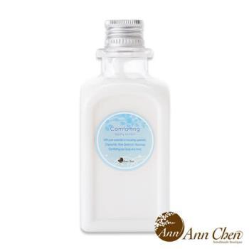 陳怡安手工皂-複方精油保濕身體乳250ml(3款)