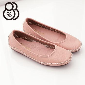 【88%】台灣製超柔軟內裏縫線設計舒適平底包鞋 豆豆鞋 5色