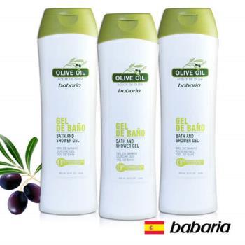 【西班牙Babaria】橄欖沐浴乳600ml小康三件組