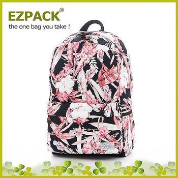 EZPACK 校園花漾後背包 EZ63263 花之物語