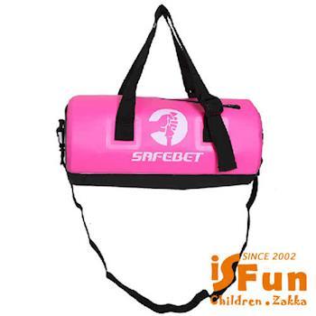 【iSFun】運動圓桶*防水側背手提袋/二色可選