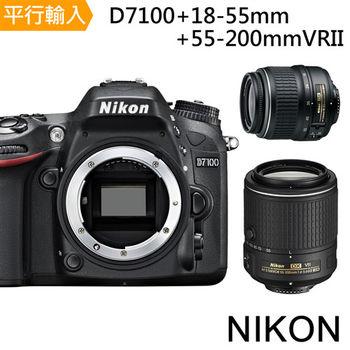 【64G+雙副電組】Nikon D7100+18-55+55-200mm VR雙鏡組*(平輸中文)