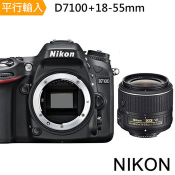 【64G+副電X2等】NIKON D7100+18-55mm變焦鏡組 *(平輸中文)