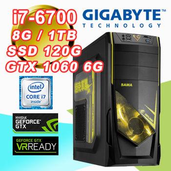 |技嘉H170平台|電競遊戲 Intel i7-6700四核 8G記憶體 1TB大容量 SSD 120G GTX1060Gaming 6G VR虛擬實境桌上型電腦