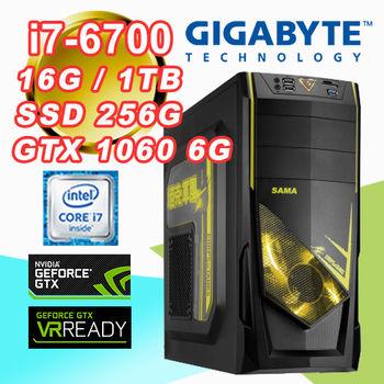 |技嘉H170平台|Intel i7-6700四核 16G記憶體 1TB大容量 SSD 256G GTX1060Gaming 6G VR虛擬實境桌上型電腦