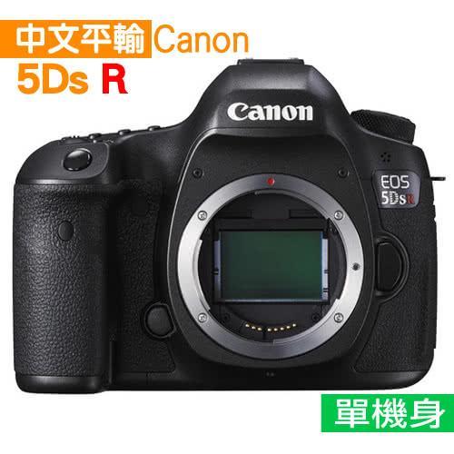 【64G+副電+單眼包】Canon EOS 5DSR 單機身*(中文平輸)
