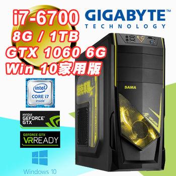  技嘉H170平台 Intel i7-6700四核 8G記憶體 1TB大容量 GTX1060Gaming 6G Win10家用隨機版 VR虛擬實境桌上型電腦