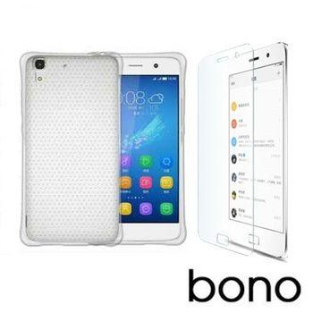 【bono】samsung s7特殊顆粒透氣散熱氣囊防摔TPU空壓透明殼加碼9h鋼化玻璃保貼組