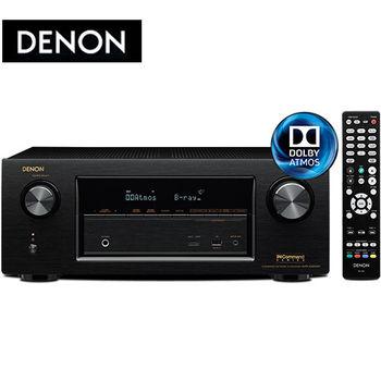 送好禮《DENON》7.2 聲道全4K Ultra HD AV擴大機 AVR-X3200W