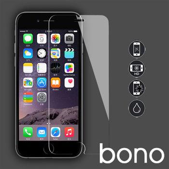 【bono】iPhone 6 9H鋼化玻璃防爆疏油疏水螢幕保護貼 (兩入組)