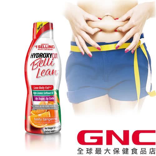 【GNC健安喜】BelliLean? 新喜纖飲品 -柑橘口味 475 ml