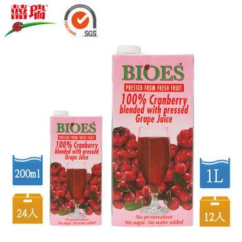 【囍瑞 BIOES】 100% 純天然蔓越莓綜合汁2箱-12入(1L)+24入(200ml)