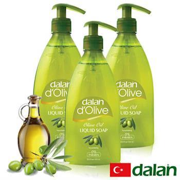【土耳其dalan】頂級橄欖油液體香皂 3 入