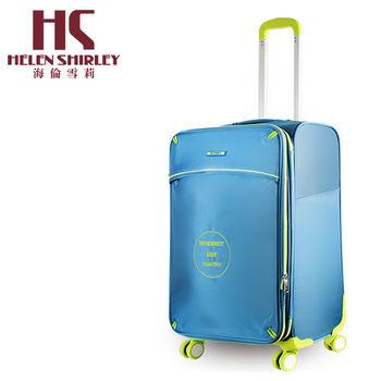 【福利品出清】HELEN SHIRLEY 海倫雪莉-牛津布商務拉桿箱20吋(6014)