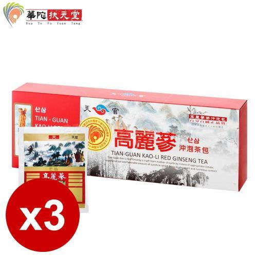 華陀扶元堂 高麗蔘茶20包/盒x3盒