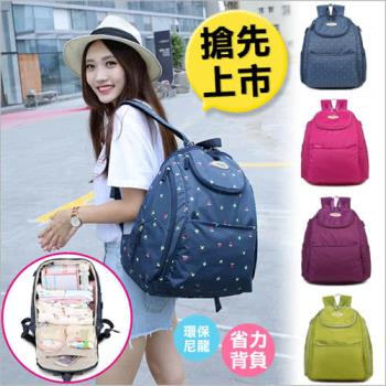 【YABIN台灣總代理】全新多功能媽媽包 輕巧防潑水大容量多夾層媽媽待產包