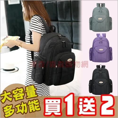 【YABIN台灣總代理】 多功能多收納大容量媽媽包 - 黑色 紫色 亞麻灰