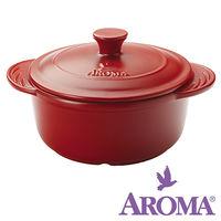 美國AROMA DoveWare  荷蘭鍋 ADC~104 4.0qt 紅 一只