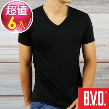 超值6件【BVD】台灣製造 居家型男M-XL 酷涼V領短袖
