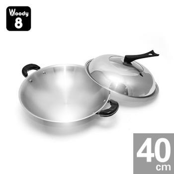 Woody 8-醫療等級18/10不鏽鋼炒鍋 40cm (雙耳)